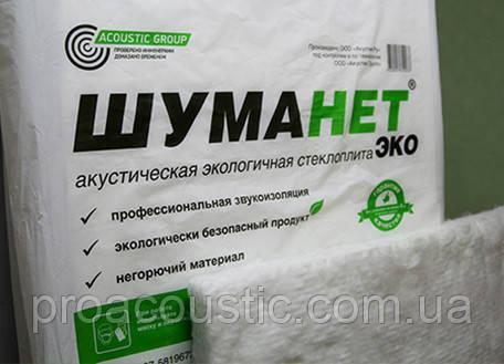 Акустическая экологичная стеклоплита Шуманет Эко MDF Decor Acoustic