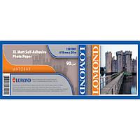 Самоклеящаяся бумага LOMOND для плоттеров 90г/м, 914х20х50, код 1202202