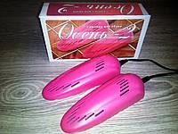 Электрическая сушилка для обуви Осень-2 ОС-2
