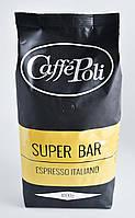 Кофе в зернах Caffe Poli Superbar 1кг 90/10