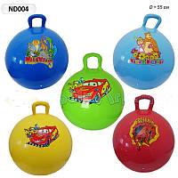 Мяч для фитнеса гири мультгерои 5 видов, 5 цветов 55 см 580г, ND004