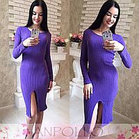 Фиолетовое платье с разрезом