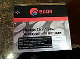 Пила ланцюгова електрична ECS405-KA40 (ESC-405/1800), фото 2