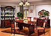 Стол обеденный Вивальди Світ Меблів, фото 3