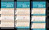 Стоимость квартального календаря