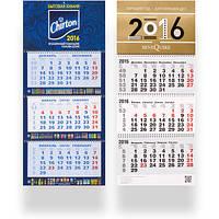 Квартальный календарь 2017 распечатать