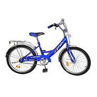 """Велосипед детский двухколёсный 20"""""""