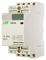 Контактор ST25-22 2S 25A 2HP+2H3 9кВт F&F