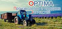 Запчасти на трактора комбайны и грузовые автомобили по СУПЕР ЦЕНАМ!