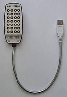 USB лампа подсветки клавиатуры ноутбука (28 LED)