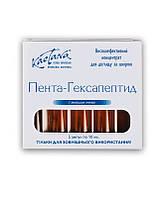 """Ампулы """"ПентаГексаПептид"""", 5 ампул по 10 мл"""