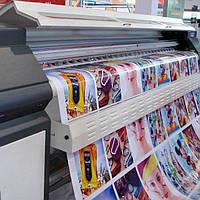 Широкоформатная печать на литом баннере