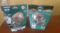 Ксенон D1S Philips  X-TREME VISION GEN2  D1S  85V 35W PK32D-2  НА 150% УВЕЛИЧЕН ПОТОК СВЕТА