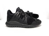 Кроссовки замшевые мужские Adidas