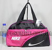 Стильная вместительная сумка для спорта
