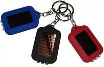Брелок фонарик на солнечной батарее