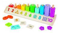 "Md9275 counting shape stacker (сортировщик ""цвет, форма, счет"")"