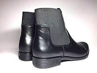 Демисезонные ботинки Челси из натуральной кожи