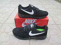 Мужские Кроссовки Nike Roshe Run черные в точку замшевые