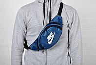 Сумка бананка через плечо, на пояс банан, Nike