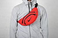 Сумка бананка через плечо, на пояс банан/ Nike