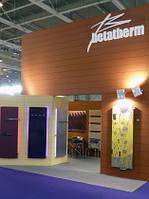 """Выставка продукции компании """"Betatherm"""""""