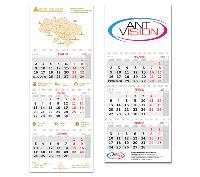 Календари квартальные Днепр