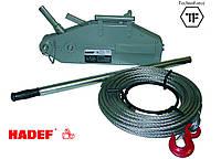 Механизм подъёмно-тяговый HADEF 147/05