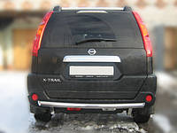 Защита заднего бампера для Nissan X-Trail T31