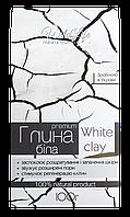 """Глина белая косметическая от TM """"WildLife"""" , 100 гр"""