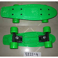 Скейт 5822-4