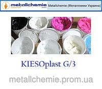 Пластизоль на ПВХ-основе для нанесения покрытия металлов методом горячего погружения KIESOplast G/3
