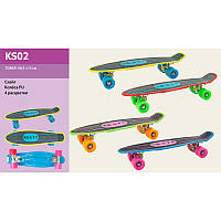 Скейт KS02