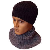 Мужская вязаная шапка (утепленный вариант), и шарф - хомут, объемной ручной вязки