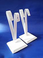 Оборудование для демонстрации серег