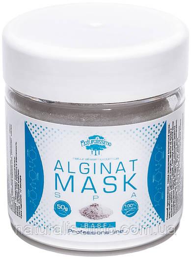 Альгинатная маска базовая, 50 г