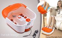 Массажная ванночка для ног Multifunction Footbath Massager (3 режима работы)