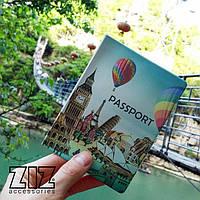 Обложка для паспорта Вокруг света