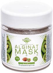 Альгинатная маска с киви, 50 г