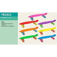 Скейт YB1022