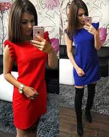 Женское Платье  Рюши 4 цветов розница 210грн опт 160 грн