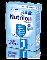 Детское питание «Смесь молочная сухая Nutrilon 1 » для питания детей от 0 до 6 месяцев(200 грам)