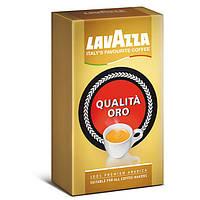 Кофе молотый Lavazza Qualita ORO 250г 100%Arabica
