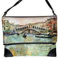 Сумка через плечо с принтом Венеция