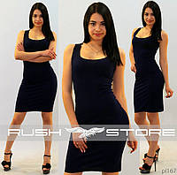 Платье летнее облегающее