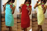 Женское Платье мини 4 цветов розница 210грн опт 160, фото 1