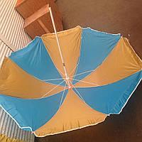 Пляжный зонт с металлопластиковыми спицами, регулеровкой наклона купола