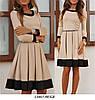 Женское Платье Клеш 6 цветов