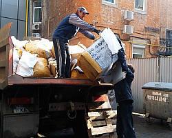 Вывоз строительного мусора в Донецке и области