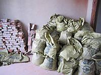 Вывоз строительного мусора в Каменском